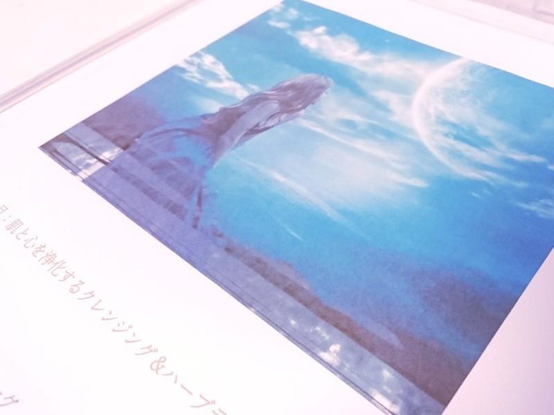 【満月】肌と心を浄化するクレンジング&ハーブティーレッスンの画像