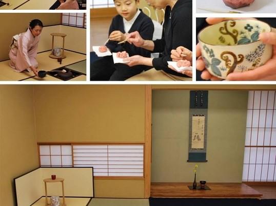 はじめての日本舞踊・茶道 〜月と玉〜の画像