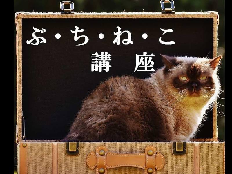 【飯塚】40代から始める年金に頼らない老後資金づくりセミナーの画像