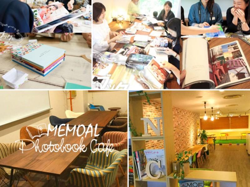 写真好き集まれ!第7回フォトブックcafe@千代田の画像