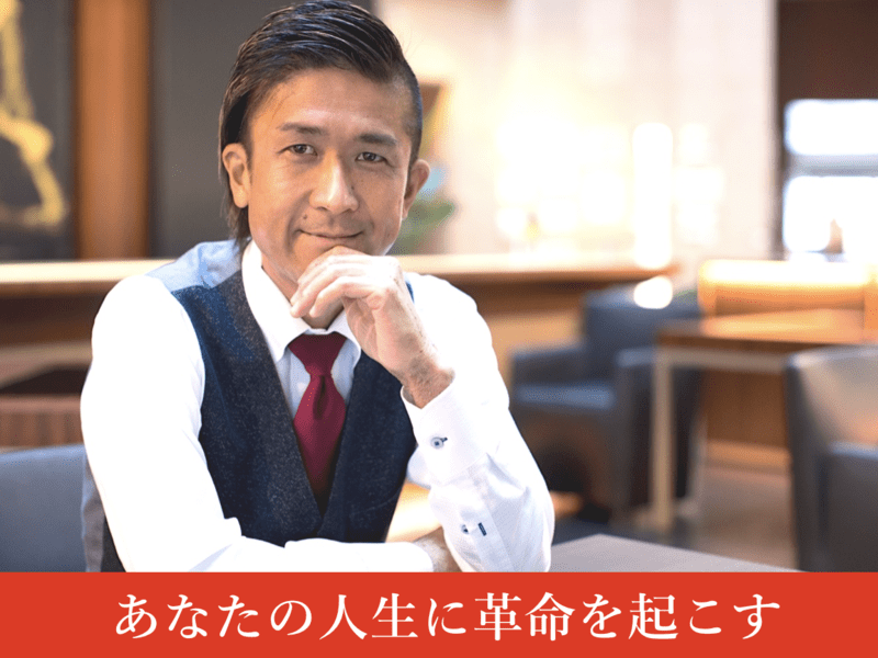 """【新春特価】""""たった2時間で""""人生に奇跡を起こす体験セッションの画像"""