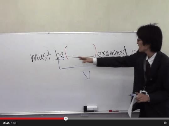 TOEICテスト逆算600点講座(お試し受講)の画像