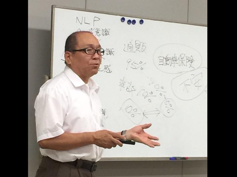 NLPセミナー 自分を変えると周りが変わるの画像
