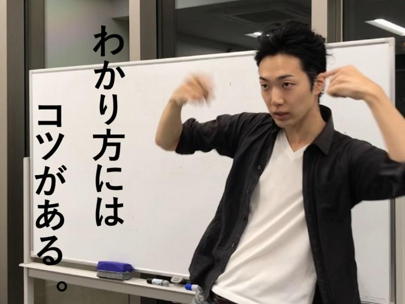 【東京】IQ148のメンサ会員が教える「理解力向上セミナー」の画像