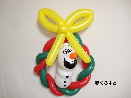 川口(埼玉)バルーンアート体験教室  気軽に手ぶらでOKの画像