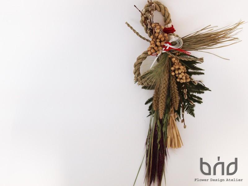 BUDフラワーレッスン2017年12月「心やわらぐ和のお正月飾り」の画像