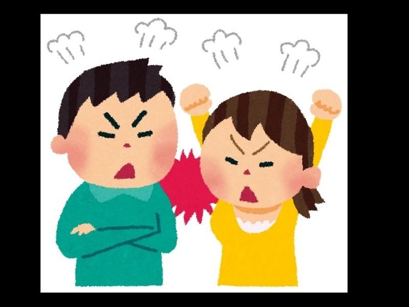 アンガーマネジメント×怒らない体操講座の画像