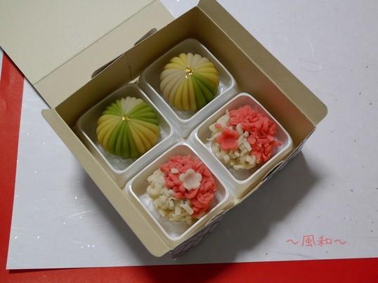 【1月/和菓子】「手毬(てまり)」と「咲き分け梅」を作りましょう。の画像