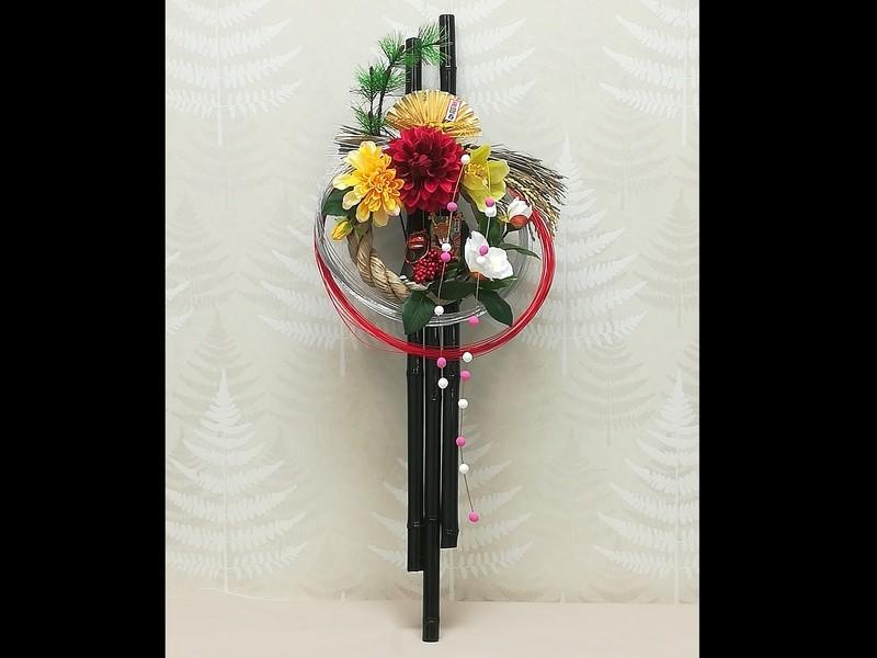 お正月アレンジメント【黒竹アーティフィシャル】長さ70cm超えの画像