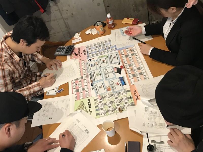 ビジネスゲームを通してマネジメントを学ぶセミナー(初級編体験版)の画像