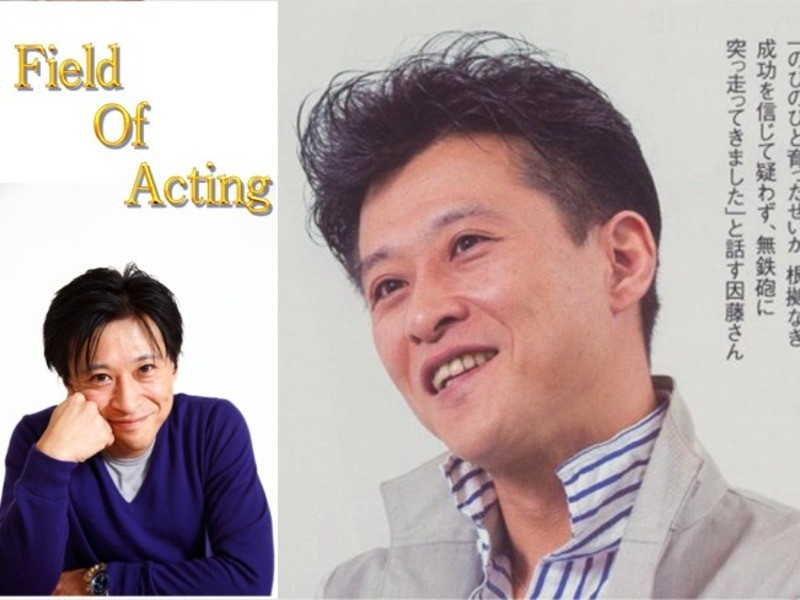 Field Of Acting 2年ぶり演技WorkShop開催 の画像