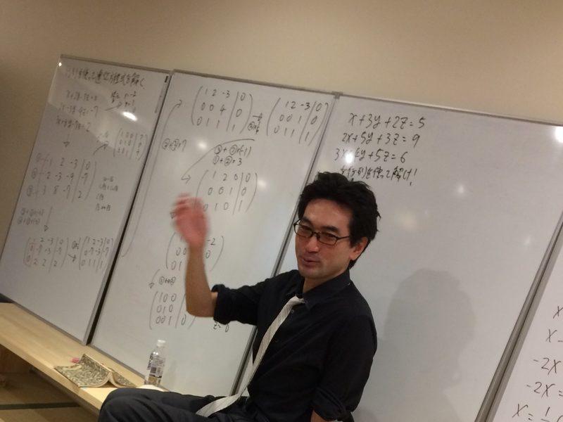 一日で学ぶ統計・検定の画像