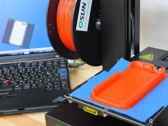 3Dプリンターとレザークラフトでオリジナルスマフォカバーを作るの画像