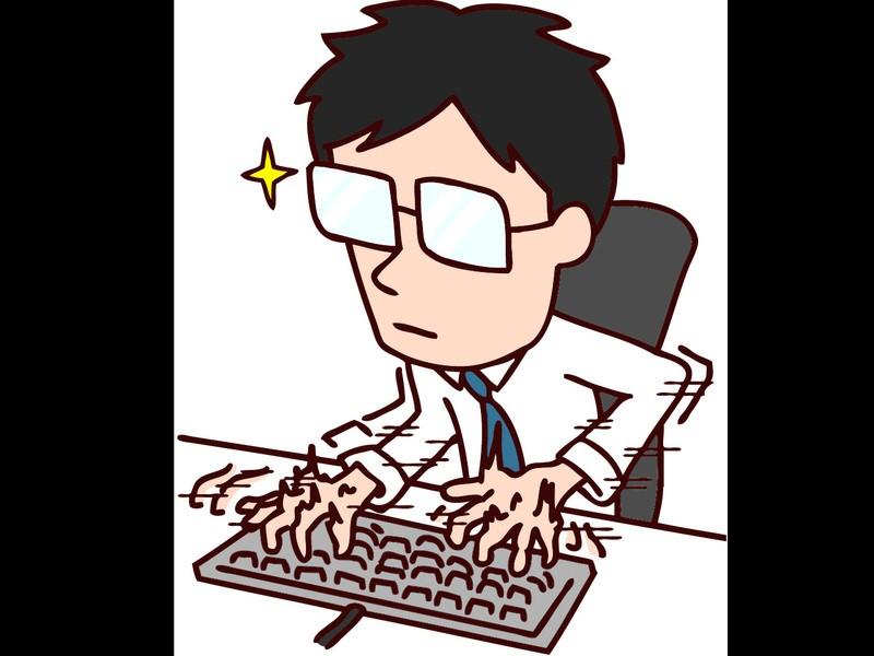 集中力を増やし長時間作業を可能にする!デスクワーク姿勢を作る!の画像