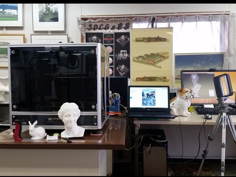 3Dプリント初級講座の画像