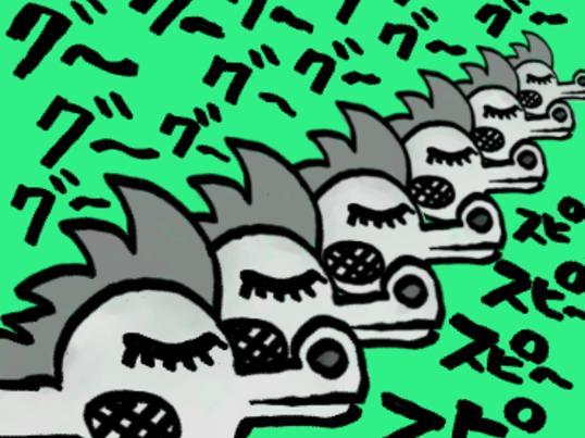 【拡大版!!】イラストでもっとわかる古事記スクール!!拡大版!!の画像