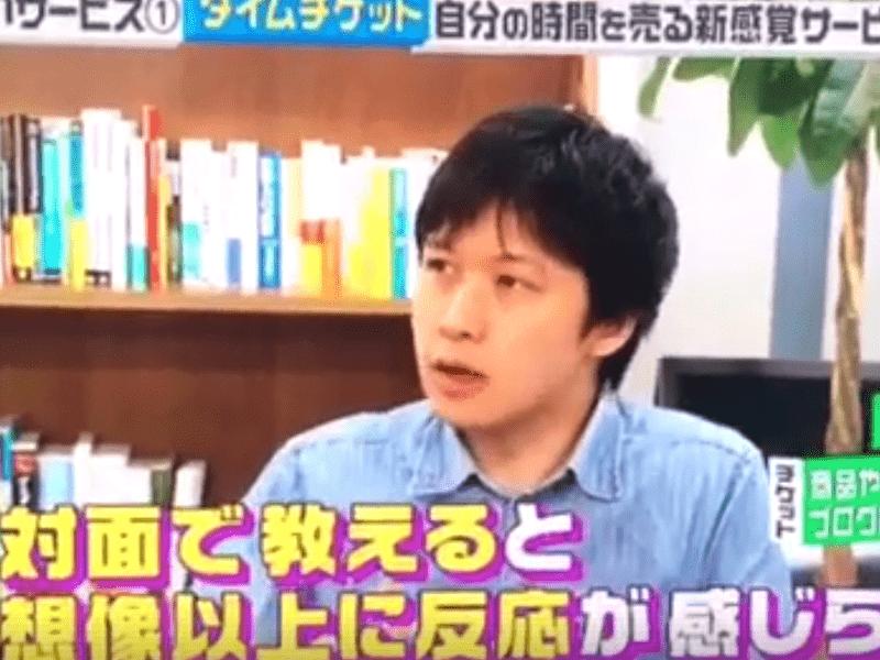 めざましTV出演!2019年最新SEO対策&売れるサイトにする方法の画像