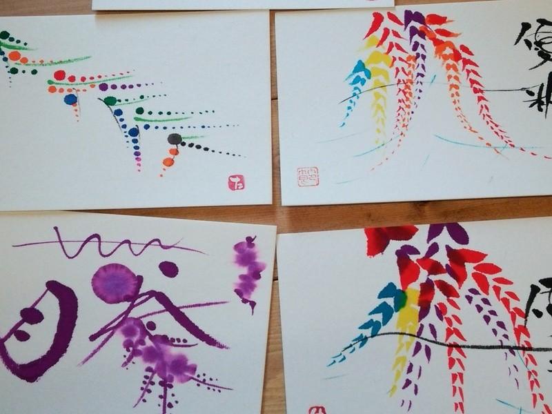 カフェウッドペッカー教室 筆ペンで夢ロゴアートの画像