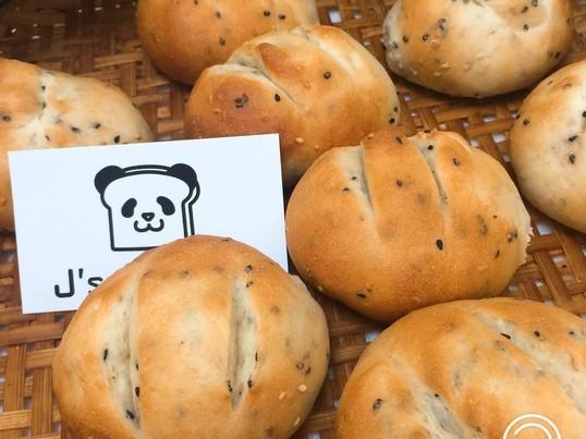 実践お家のオーブンでゴマパン、又は白パン、ローズマリーのパンの画像