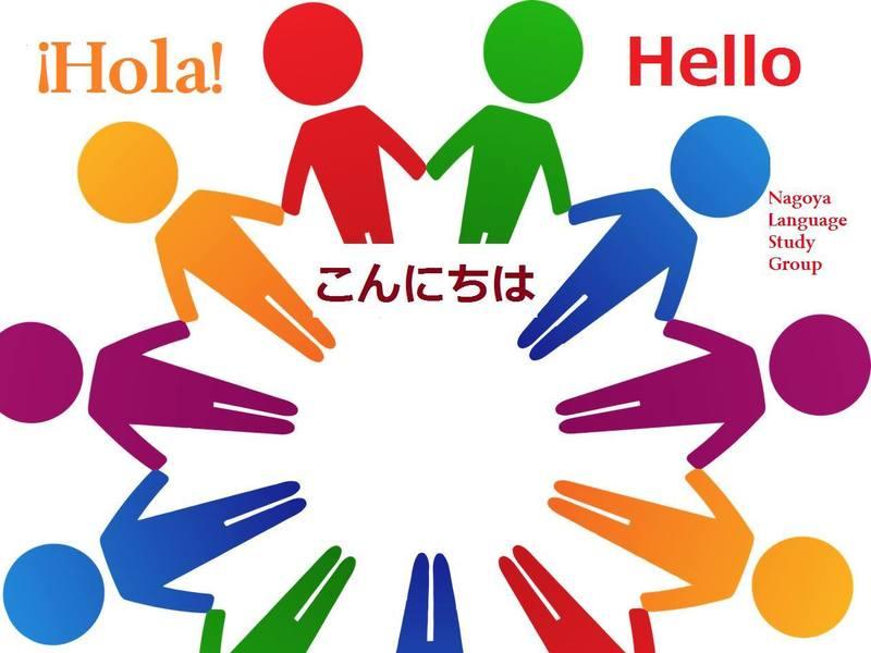 旅行で使える英語:◯◯への行き方を英語で教えようの画像