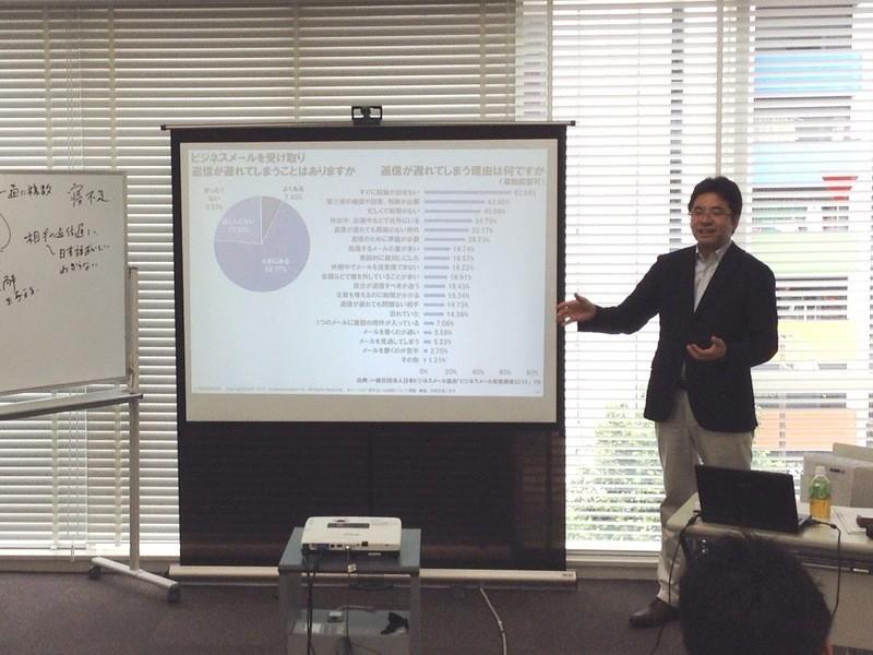 ビジネスメール効率化講座の画像