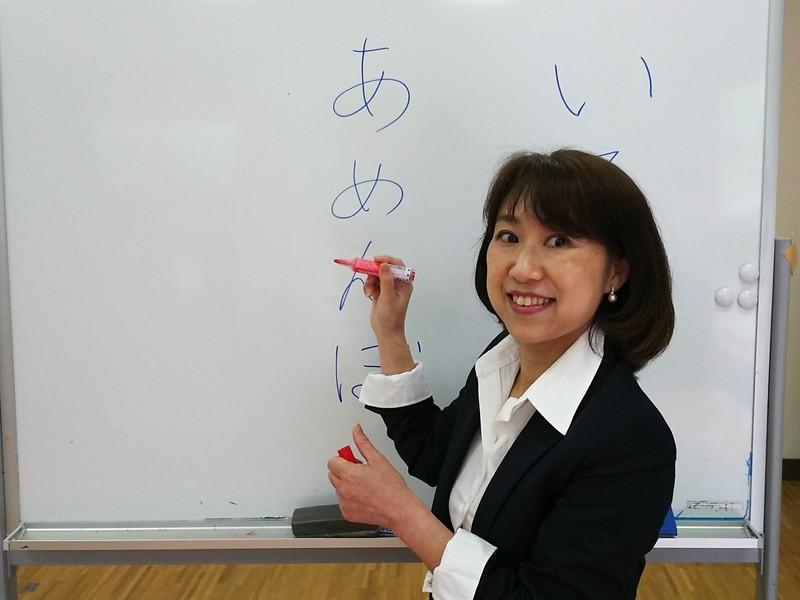 【近鉄文化サロン阿倍野】健康音読教室の画像