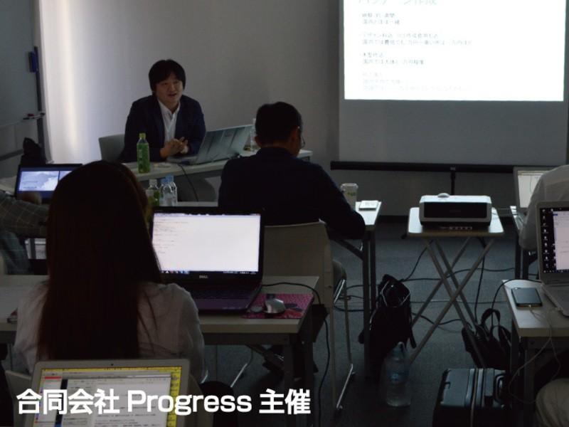 第10回 中国輸入勉強会の画像