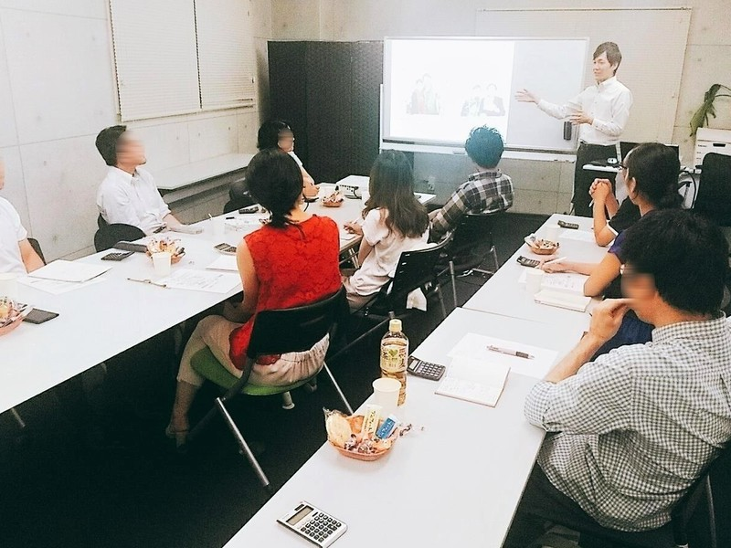 楽しくわかりやすい資産づくりの方法講座!資産設計勉強会の画像