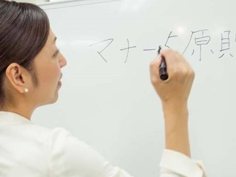履歴書に書いてアピール!ソーシャルマナー3級認定講座の画像