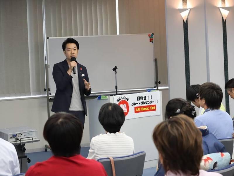 新大阪開催【あがり症を克服】メンタルトレーニングセミナーの画像