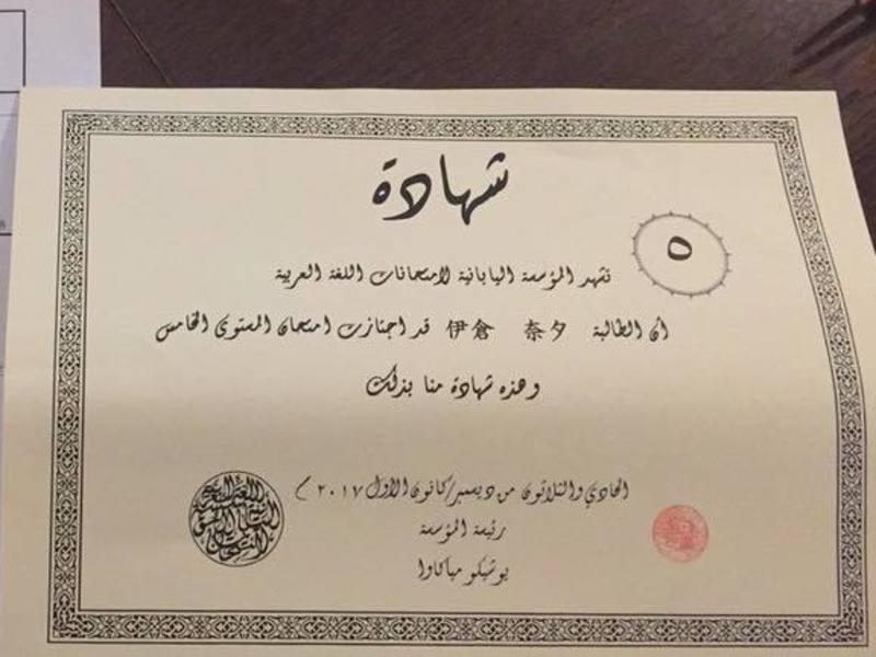単発講座! はじめてのアラビア語 【名前を書いてみよう】の画像