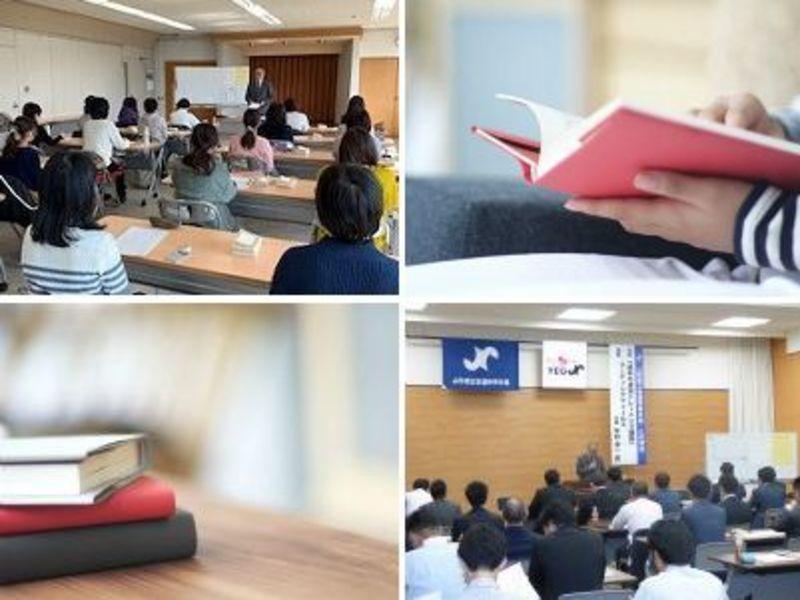 企業研修対応!速読講座 1日集中で基本&実践をトレーニング【東京】の画像