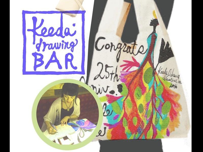 Keeda Drawing Bar「わがままマイバッグをつくろう」の画像