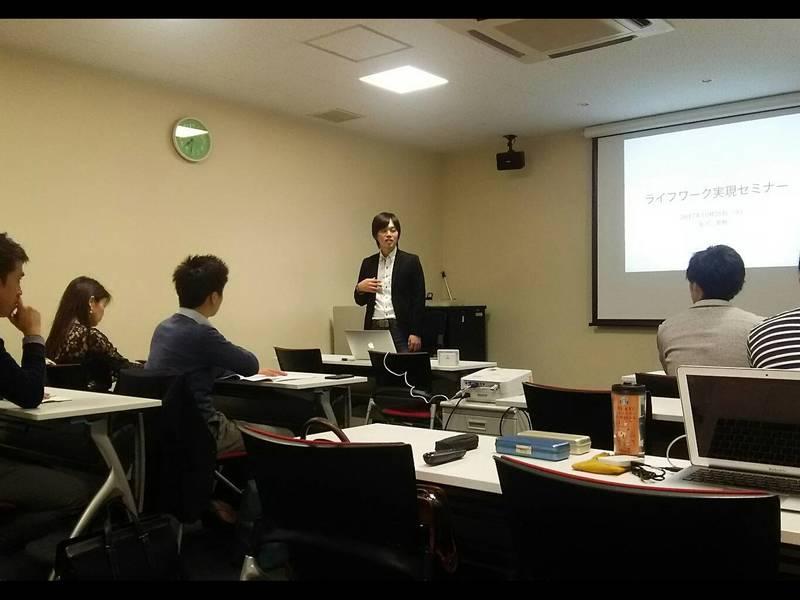 インターネットで集客したい方のための情報発信基礎勉強会の画像