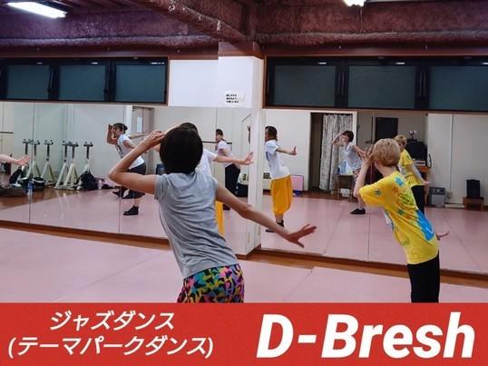 ジャズダンス(テーマパークダンス他)【川崎】の画像