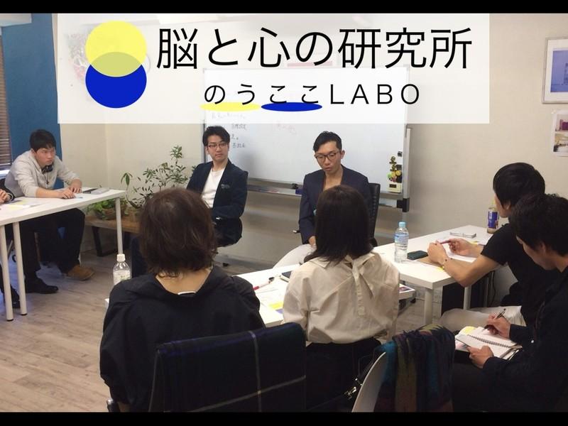 脳と心の都市伝説!!あなたの知らない日本の裏側を大暴露!特別講演!の画像