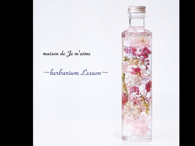 母の日にも♪世界で一つの愛のこもったハーバリウム作りませんか?の画像