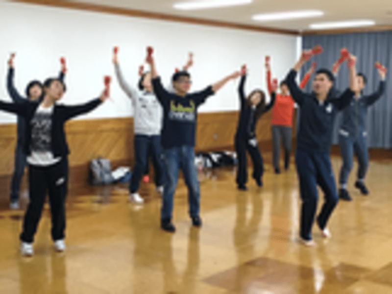 『楽しい現代民踊』ソーラン節講座の画像