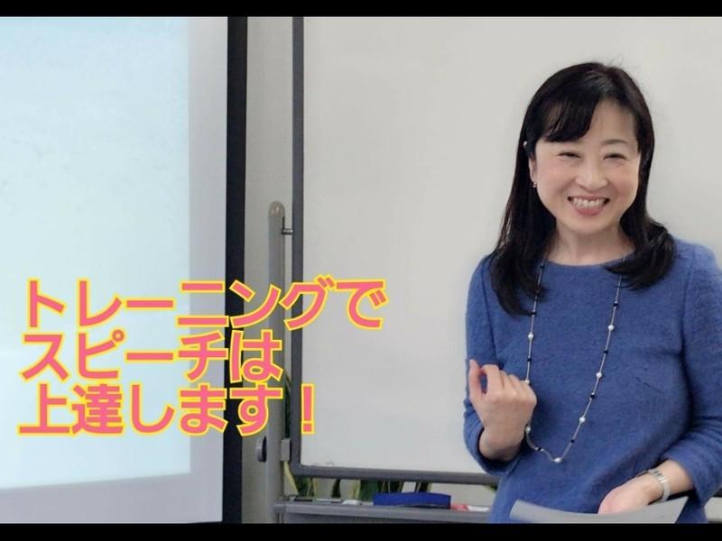 【講師初心者向け】 緊張しても90分で堂々と話せるようになる講座の画像