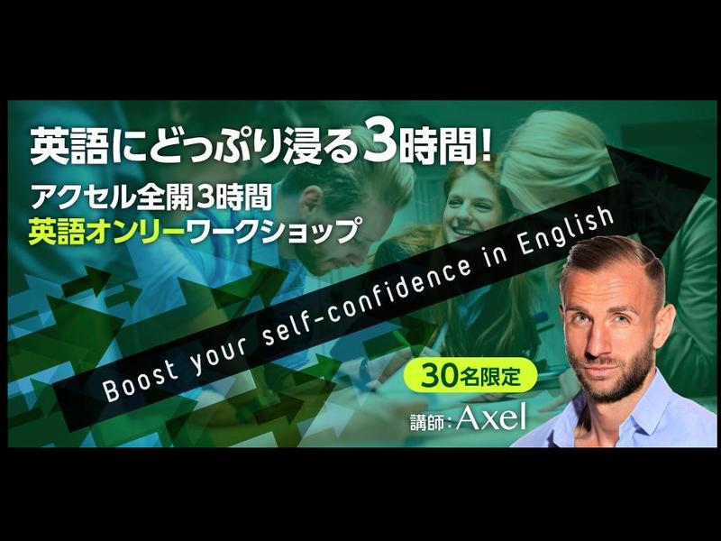Boost yourself!!の画像