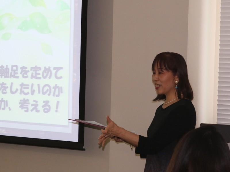 【松山開催】思いを伝える話し方《話の構成から伝え方テクニックまで》の画像