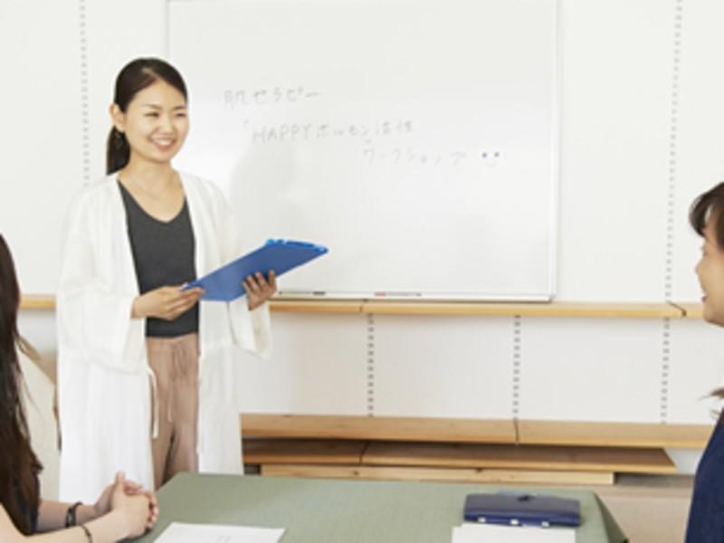 「ゆるがない肌&心」を手に入れる♪ホルモン整えスキンケア教室の画像