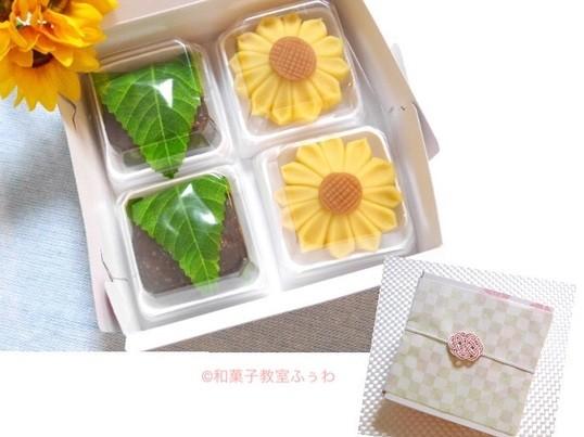 【6月】夏の和菓子づくり( ^ω^ )♪の画像