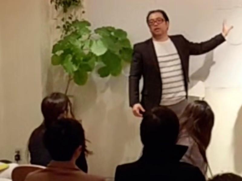 コミュニケーションスキル〜メンタリズムパフォーマンスから実践!の画像
