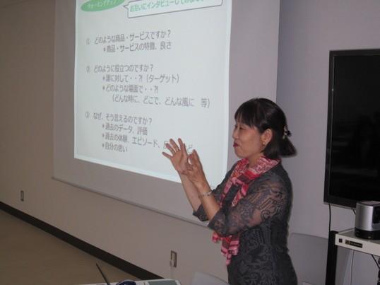 外国人のためのスピーチトレーニング「伝わる話し方」の画像