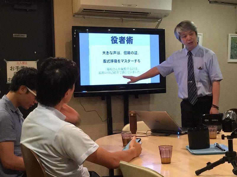 ザ・グロースダイアログ 管理職講座の画像