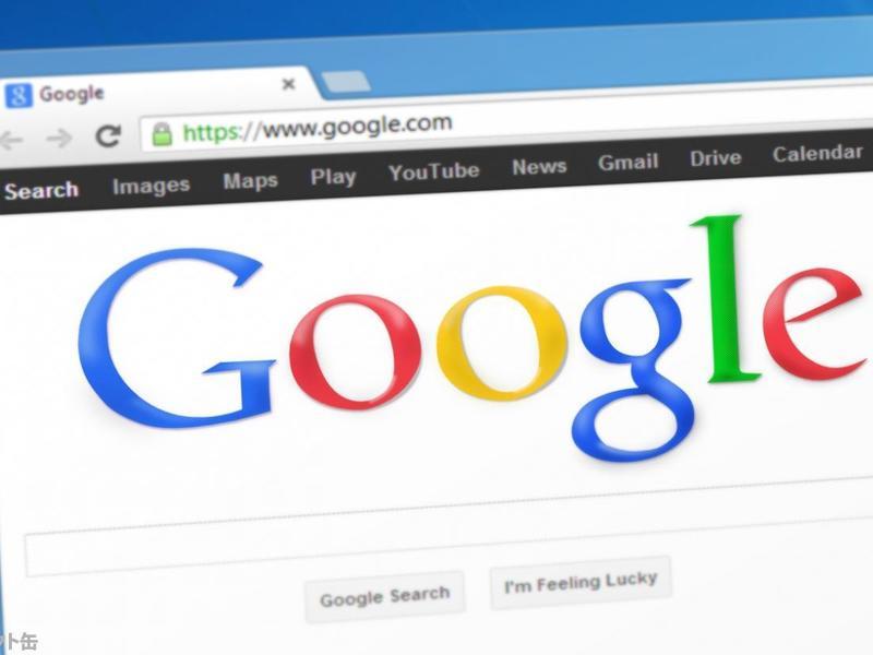 ★初心者向け★Google Search Console入門講座の画像