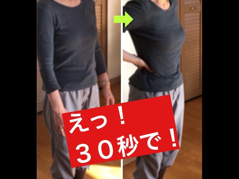 歩くだけで痩せ体質★!美ダイエットウォーキング1DAY講座《金山》の画像