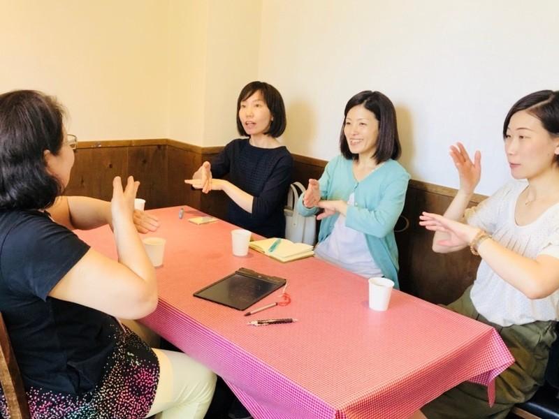 少人数 [2名さま] 手話講座 | NOK SIGN CLUBの画像