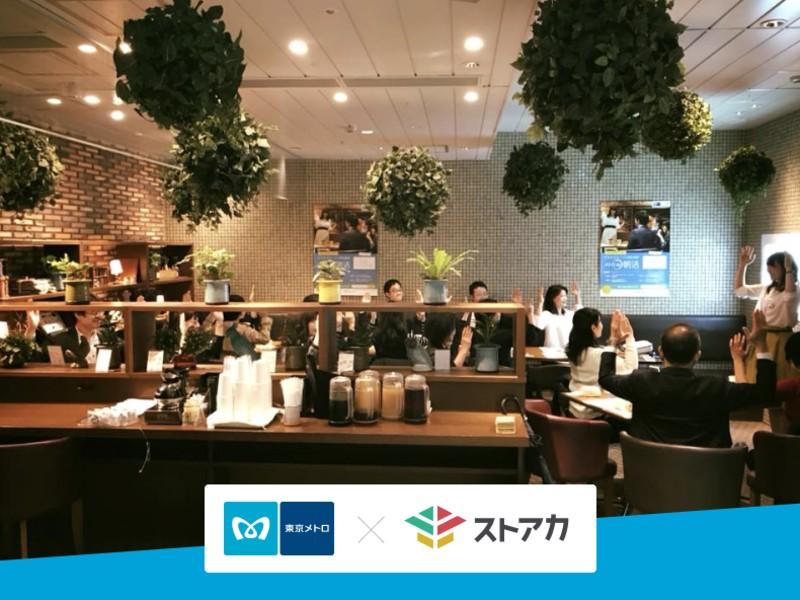 【永田町】ビジネスパーソンのための話し方講座〜ボイトレ編〜の画像